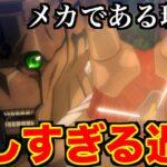 【呪術廻戦】メカ丸の悲しすぎる過去…TVアニメ第16話で明かされた謎や伏線を徹底解説【※ネタバレなし】
