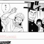【異世界漫画】呪術廻戦 1話 Jujutsu Kaisen Chapter 1 Full Raw JP【マンガ動画】