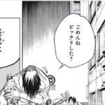 呪術廻戦 137 日本語 FULL   Jujutsu Kaisen raw Chapter 137 FULL RAW