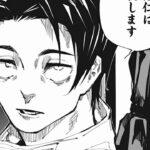 【異世界漫画】呪術廻戦 137話 Jujutsu Kaisen Chapter 137 Full Raw JP【マンガ動画】