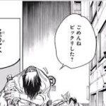 呪術廻戦 137話 日本語 Jujutsu kaisen 137 Full JP