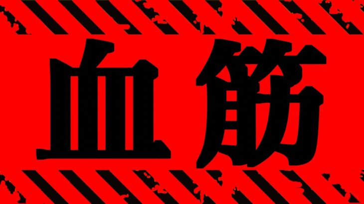 【呪術廻戦】最新138話 禪院家のヤバイ家系図と腐ったミカンのバーゲンセール【※ネタバレ注意】