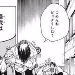呪術廻戦 138話 ー日本語のフル+100% ネタバレ『JUJUTSU KAISEN』最新1378話