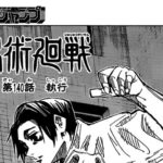 呪術廻戦 140話 日本語 2021年02月26日発売の週刊少年ジャンプ掲載漫画『呪術廻戦』最新140話