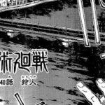 呪術廻戦 140話―日本語のフル+100% ネタバレ『Jujutsu Kaisen 』最新140話