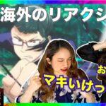 [海外の反応]呪術廻戦17話 マキの姉妹対決に海外の双子リアクターが感動! 野薔薇と桃の対決にも注目「日本語字幕」
