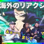 [海外の反応]呪術廻戦17話 マキの姉妹対決に海外のリアクターが大興奮!「日本語字幕」