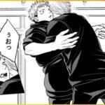 【呪術廻戦漫画】最高で最もユニークな物語 [24]