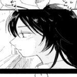 【呪術廻戦】 呪術廻戦 漫画, #303, ゆたりか