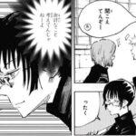 【呪術廻戦】呪術廻戦 41~50話『最新刊』