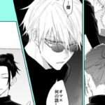 【呪術廻戦 漫画】不思議な物語, #呪術廻戦漫画 73, じゅじゅつ五悠ログ