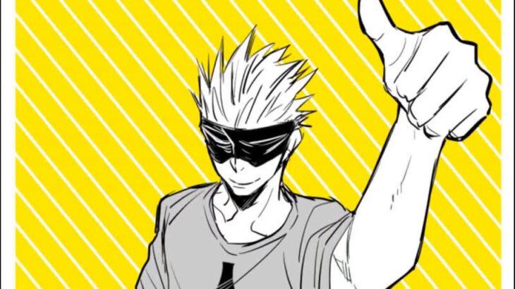 【呪術廻戦漫画】 呪術廻戦の秘密の物語!#腐術廻戦 #88, めぐログ