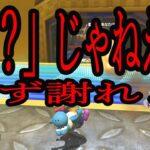 【呪術廻戦/マリオカート8DX】アニメの主人公への不満や最近怒りそうになったこと。
