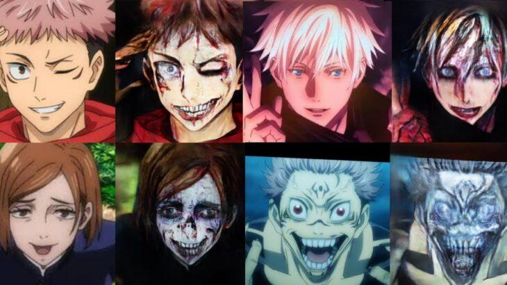 呪術廻戦のキャラをAI診断でゾンビ化してみた【アニメ】【漫画】【Jujutsu Kaisen】【anime】【zombie】