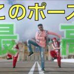 呪術廻戦ED最後のポーズインド映画もやってた 最高の瞬間 The last pose is the best 4K