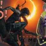 【呪術廻戦】五条悟のGO!GO!トゥームレイダー!#3【声真似】