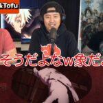 Jujutsu kaisen   呪術廻戦第18話リアクションマッシュアップ /Reaction Mashup