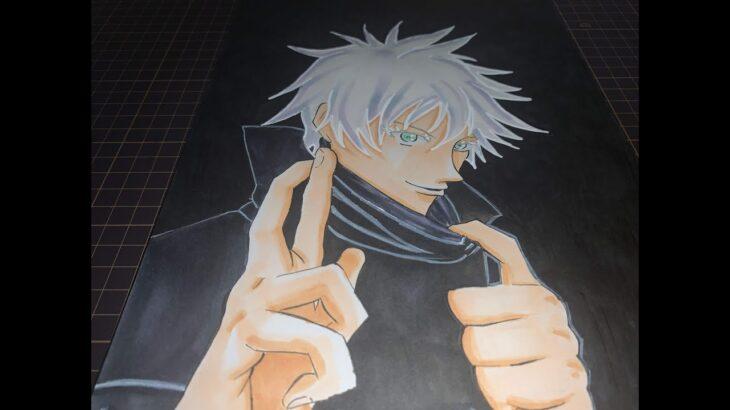 【呪術廻戦】五条悟描いてみた Jujutu Kaisen/Drawing Gojou Satoru