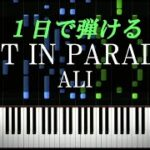 LOST IN PARADISE feat. AKLO / ALI『呪術廻戦』EDテーマ【ピアノ楽譜付き】