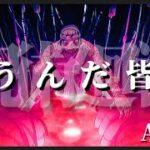 【呪術廻戦MAD】呪術廻戦/ギラギラ Ado パンダvs究極メカ丸 「会うんだ 皆に」