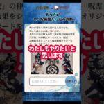 呪術廻戦 Simeji コラボ ヤバい 鬼滅の刃 アニメ 着せ替え キーボード