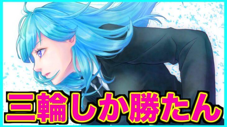【呪術廻戦】三輪ちゃんが可愛すぎる件..TVアニメ第17話が神回だとネットで話題に..【※ネタバレなし】