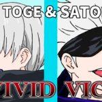 【呪術廻戦】VIVID VICEが気体財務省へGOに聞こえる五条悟と狗巻棘【五条悟】【狗巻棘】【VIVID VICE】【呪術廻戦アフレコ】