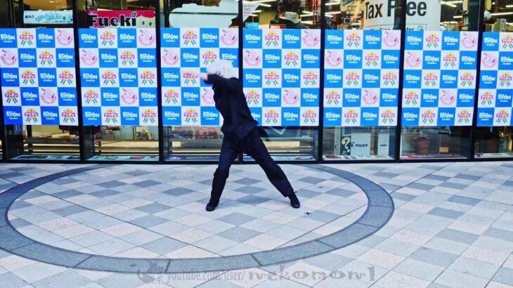 呪術廻戦 踊ってみた ? アニダン in ジャパニメーション祭り ANIME COSPLAY DANCE CONTEST #アニダン #踊ってみた #コスプレ