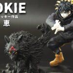 【呪術廻戦】アイシングクッキーで伏黒 恵&玉犬(黒)を美味しく作ってみたlホイップシュガーJujutsu kaisen