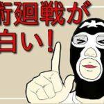 【ヲタクのレビュー!】ヤバイ!アニメ「呪術廻戦」が面白すぎる!