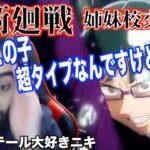 【海外の反応】呪術廻戦 – 敵と味方が入り乱れる団体戦に大興奮のニキ!