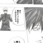【呪術廻戦 漫画】 呪術廻戦最新話! # 100, 五伏マンガ