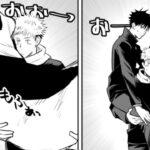 【呪術廻戦漫画】秘密は隠されている#102