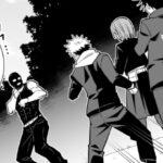 【呪術廻戦漫画】秘密は隠されている#103