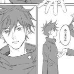 【呪術廻戦 漫画】 呪術廻戦最新話! # 120, バレンタイン五伏