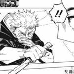 呪術廻戦 130~143話 日本語 2021年03月21日 | Jujutsu Kaisen 130~143
