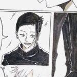 【呪術廻戦漫画】 呪術廻戦 の秘密の物語!腐術廻戦 # 136, 夜明けの孤独