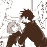 【呪術廻戦漫画】ファンによるストーリー #14