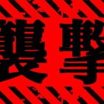 【呪術廻戦】最新140話 最強の死刑執行人【※ネタバレ注意】