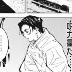 呪術廻戦 140話 日本語 2021年02月28日発売の週刊少年ジャンプ掲載漫画『呪術廻戦』最新140話