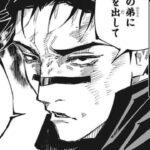 呪術廻戦 140 日本語 FULL – Jujutsu Kaisen raw Chapter 140 FULL RAW