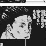 呪術廻戦 140話―日本語ネタバレ最新確定!『Jujutsu Kaisen 』最新140話