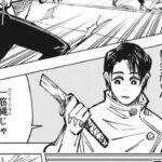 呪術廻戦 141 日本語 FULL – Jujutsu Kaisen raw Chapter 141 FULL RAW