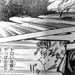 呪術廻戦 142話 ー日本語のフル+100% ネタバレ『JUJUTSU KAISEN』最新142話 ネタバレ 死ぬくれ
