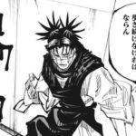 呪術廻戦 142 日本語 FULL – Jujutsu Kaisen raw Chapter 142 FULL RAW