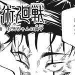 【異世界漫画】呪術廻戦 142話  Jujutsu Kaisen 142【マンガ動画】