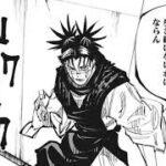【呪術廻戦】呪術廻戦 142 話『漫画』   Jujutsu Kaisen RAW 142 Full Japan)