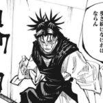 呪術廻戦 142 ー日本語のフル  – Jujutsu Kaisen raw Chapter 142  FULL RAW