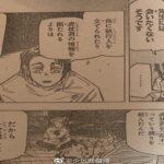 呪術廻戦 143話―日本語のフル+100% ネタバレ『Jujutsu Kaisen』最新143話