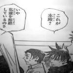 呪術廻戦 144話 日本語 2021年03月25日発売の週刊少年ジャンプ掲載漫画『呪術廻戦』最新144話